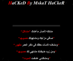 theitechblog-hacked